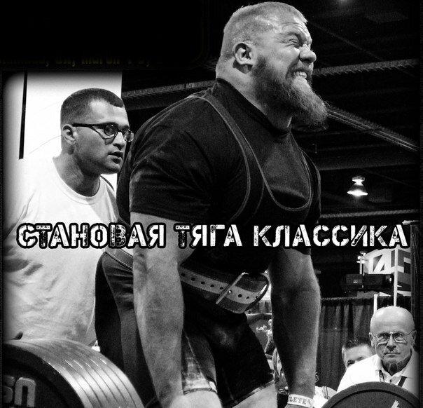 stanovaya