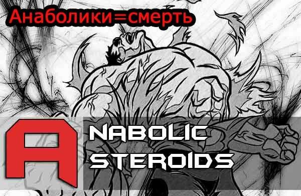 vred-steroidov